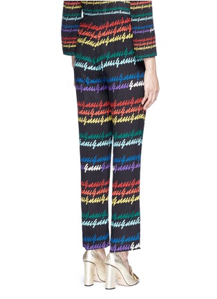 Back View - Click To Enlarge - Gucci - Rainbow print silk pyjama pants