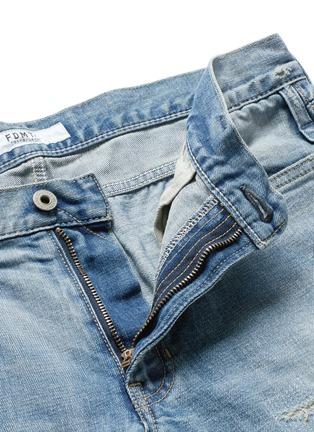 - FDMTL - 'Figure Case Study 201' boro patchwork jeans
