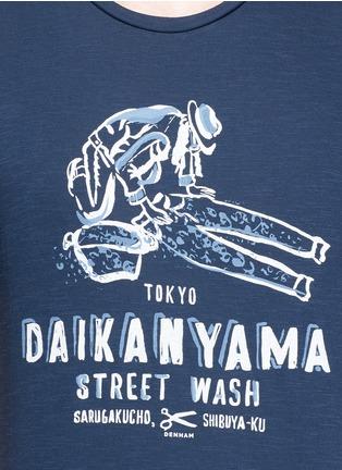 Detail View - Click To Enlarge - DENHAM - 'Daikanyama' print cotton T-shirt