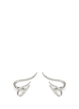 Main View - Click To Enlarge - MESSIKA - 'Daisy' diamond 18k white gold earrings