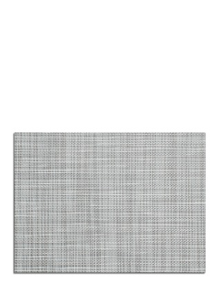 Main View - Click To Enlarge - Chilewich - Ikat large floor mat