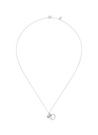 Main View - Click To Enlarge - BAO BAO WAN - DIAMOND RING WHITE GOLD NECKLACE