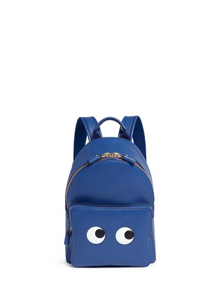 Main View - Click To Enlarge - Anya Hindmarch - 'Eyes Mini' embossed leather backpack