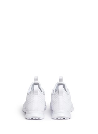 Back View - Click To Enlarge - NIKE - 'Free Hypervenom 2' mesh sneakers
