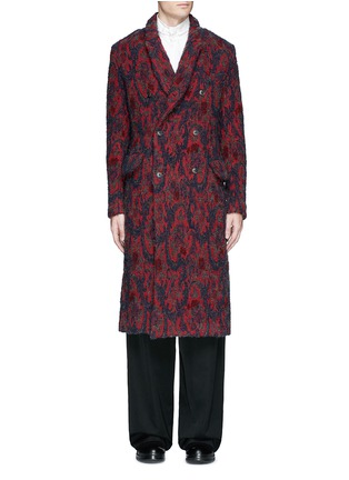Main View - Click To Enlarge - UMA WANG  - 'Richard' double breasted bouclé jacquard coat