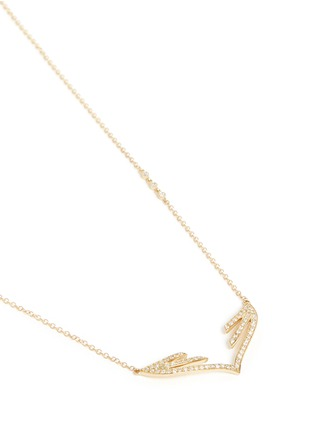 Figure View - Click To Enlarge - Phyne By Paige Novick - 'Stella' 18k gold diamond pavé open wing necklace