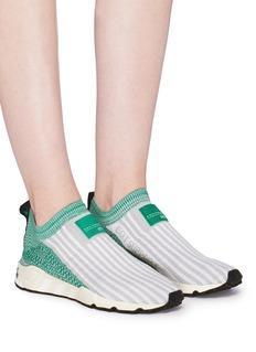 Adidas 'EQT Support' Primeknit sock sneakers