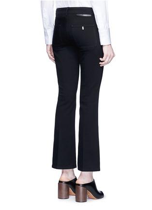 Back View - Click To Enlarge - Stella McCartney - Cotton blend denim pants