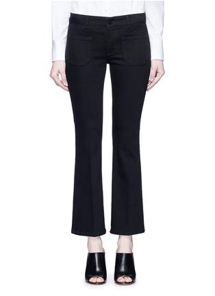 Main View - Click To Enlarge - Stella McCartney - Cotton blend denim pants