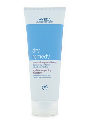 Main View - Click To Enlarge - Aveda - dry remedy™ moisturizing conditioner 200ml