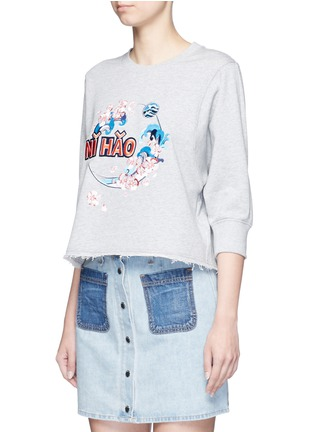 Front View - Click To Enlarge - Mo&Co. - 'Ni Hao' embroidery sweatshirt
