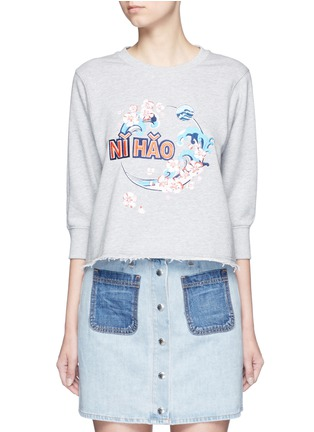 Main View - Click To Enlarge - Mo&Co. - 'Ni Hao' embroidery sweatshirt