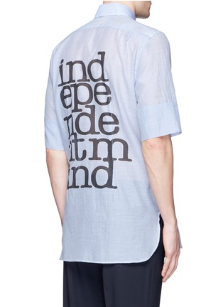 Back View - Click To Enlarge - Paul Smith - 'Independent Mind' print cotton-silk shirt