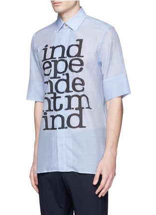 Front View - Click To Enlarge - Paul Smith - 'Independent Mind' print cotton-silk shirt